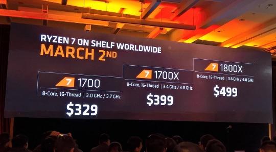 AMD представляет линейку Ryzen 7, цены и логотип Radeon Vega