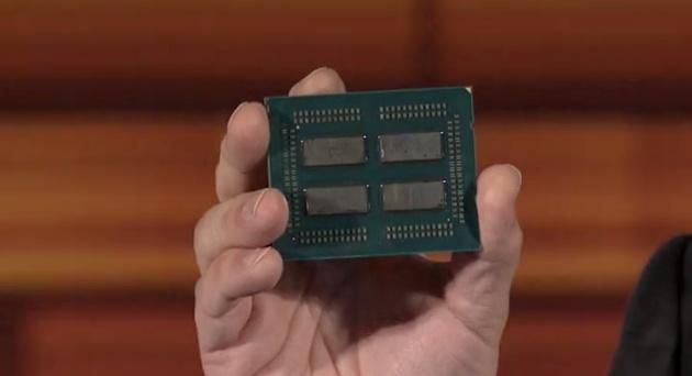 CPU MCM