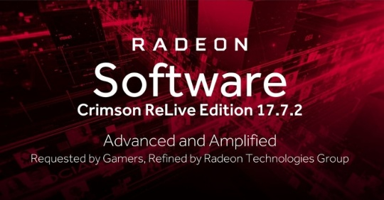 ReLive Edition 17.7.2