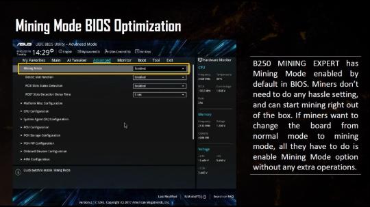 оптимизированный BIOS
