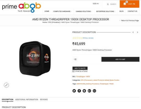 цена Threadripper 1900X на PrimeABGB