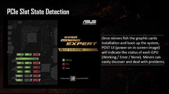 цветовой детектор слотов