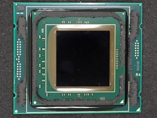 Intel Core i7 8700K_01