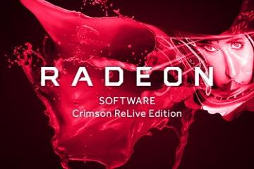 Crimson ReLive 17.9.1