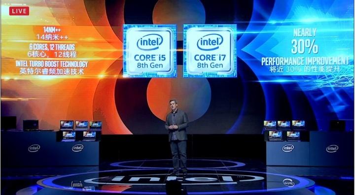 презентация Intel