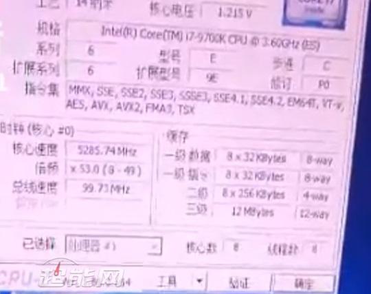 Разгон Core i7-9700K до 5.3 ГГц