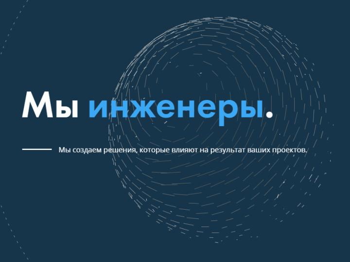 приложение для Android и IOS