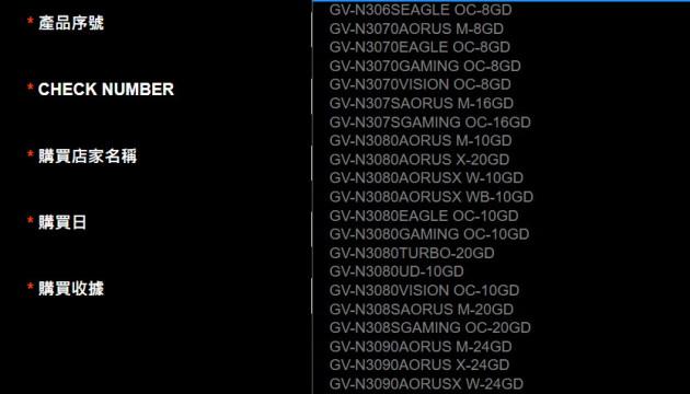 RTX 3060 8 ГБ и RTX 3080 20 ГБ будут