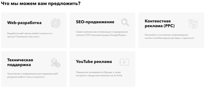 маркетинговая компания в Алматы