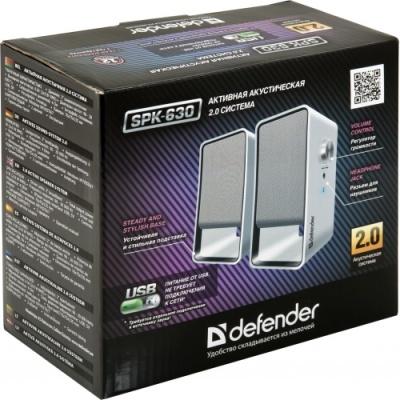defender spk-630_01