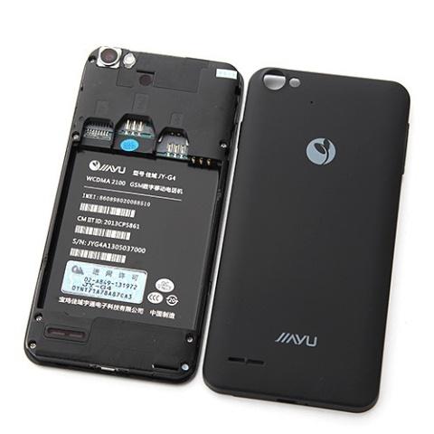 smartfon-jiayu-g4_02